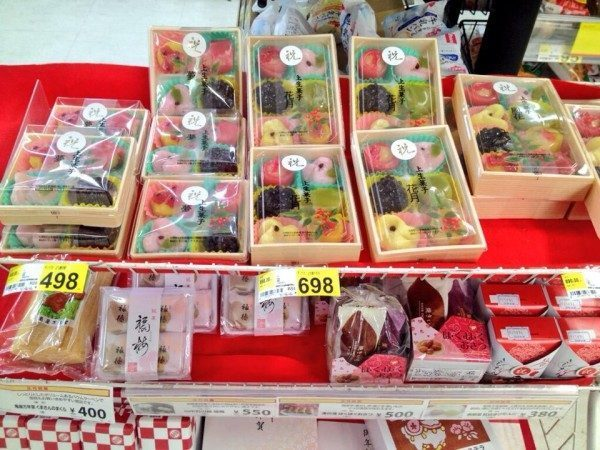 giappone-cibo-supermercato