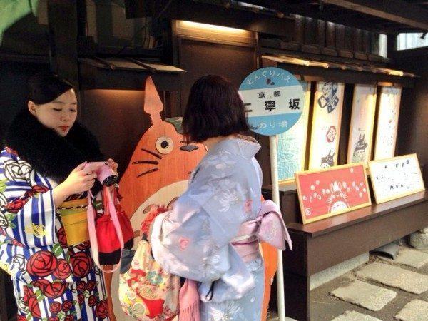 giappone-cultura-maiko