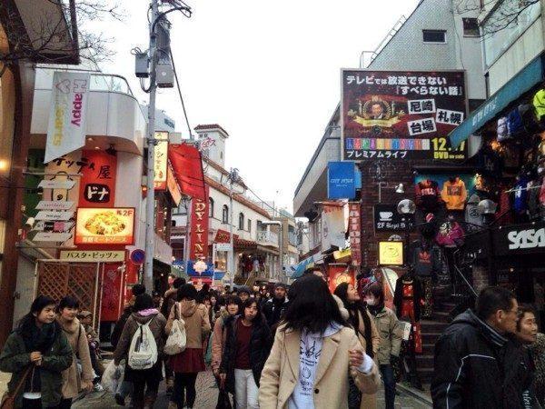 giappone-street