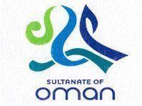 Ente del Turismo dell'Oman