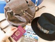 viaggiare-da-soli-aeroporto