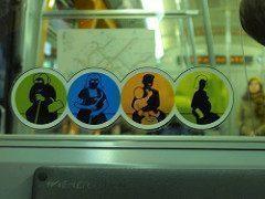 wien-metro